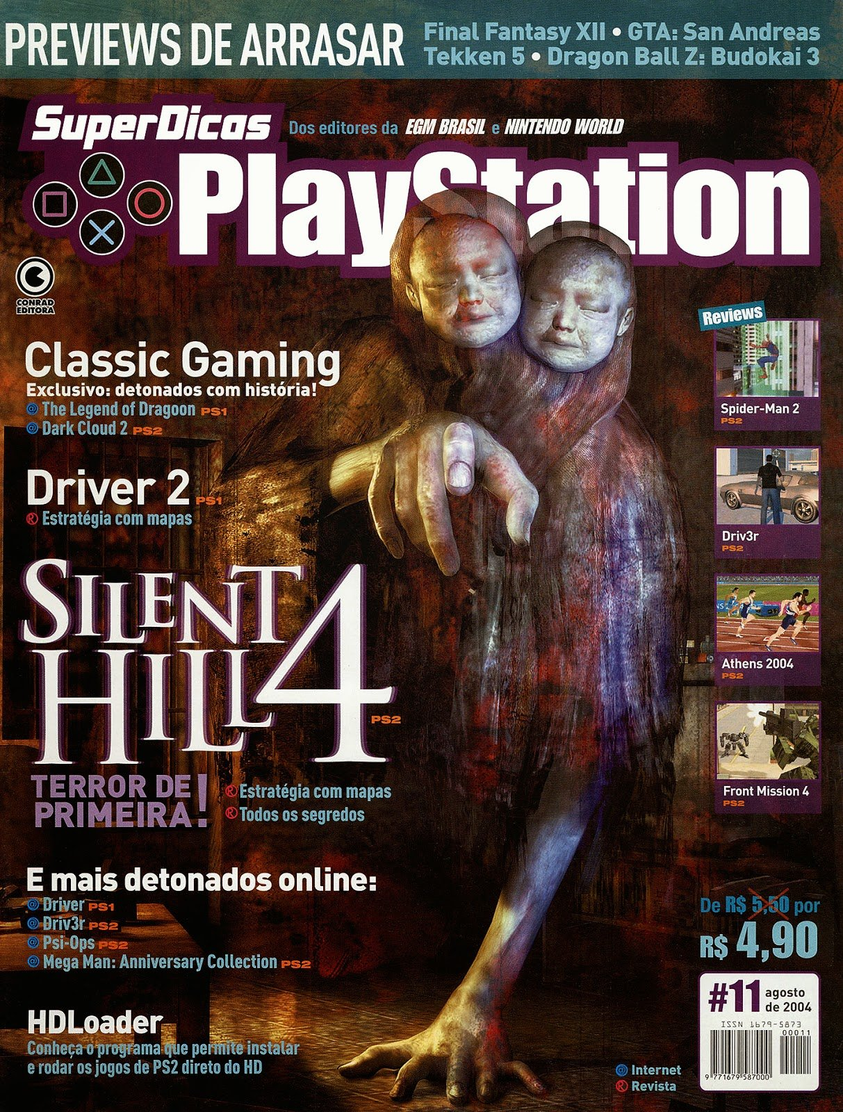 Super Dicas Playstation 11 (August 2004)