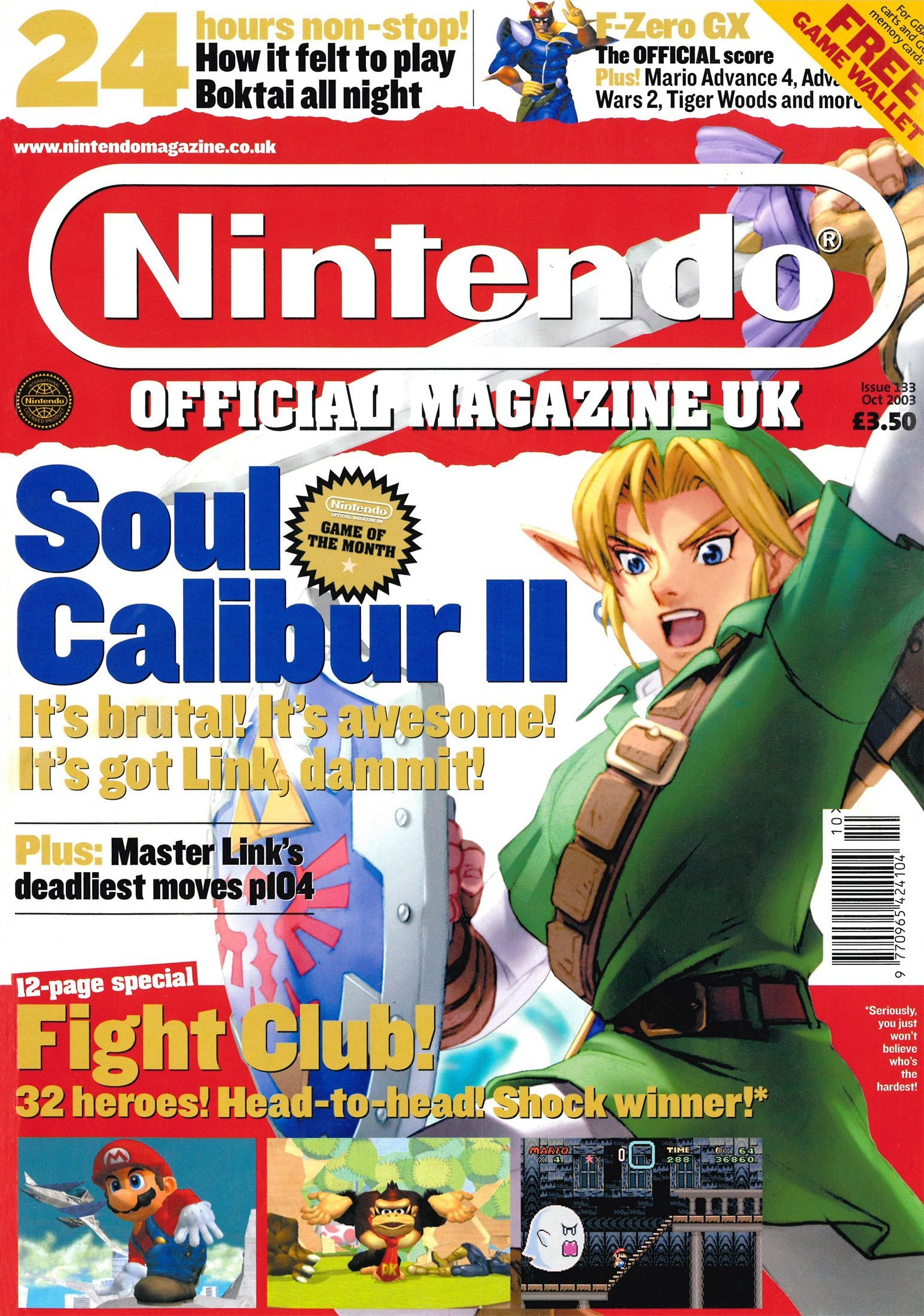 Nintendo Official Magazine 133 (October 2003)