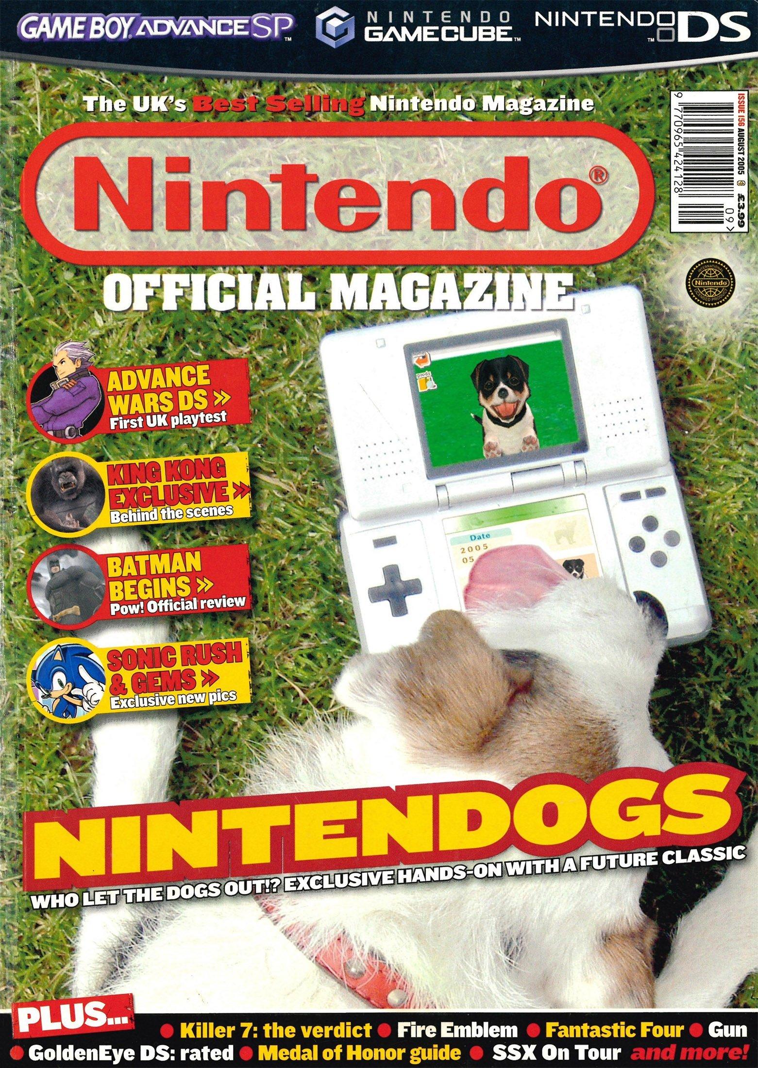 Nintendo Official Magazine 156 (August 2005)