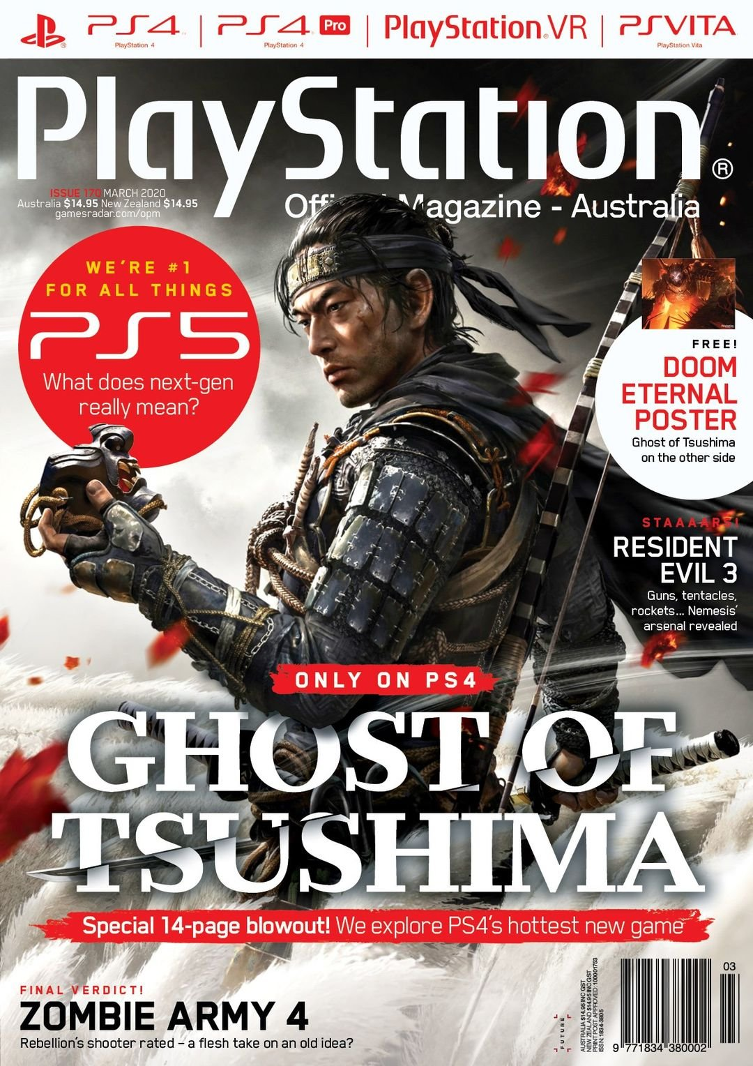PlayStation Official Magazine Issue 170 (March 2020)