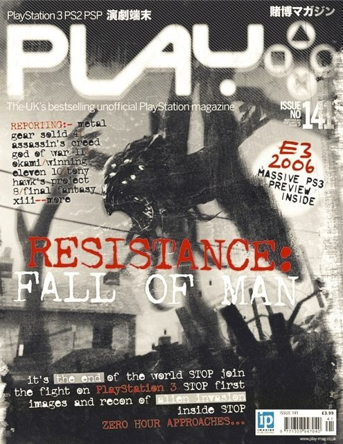 Play UK 141 (July 2006)