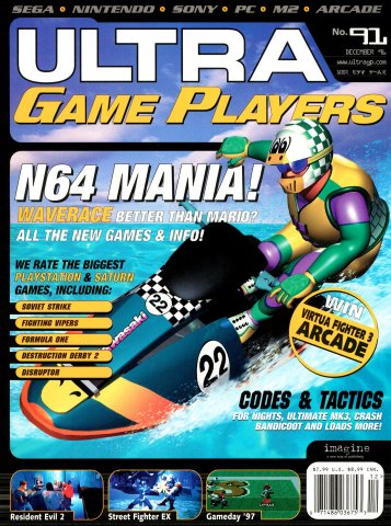 Ultra Game Players Issue 091 (December 1996)