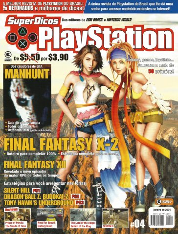 Super Dicas Playstation 04 (January 2004)