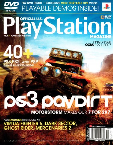 Official U.S. PlayStation Magazine Issue 112 (January 2007)