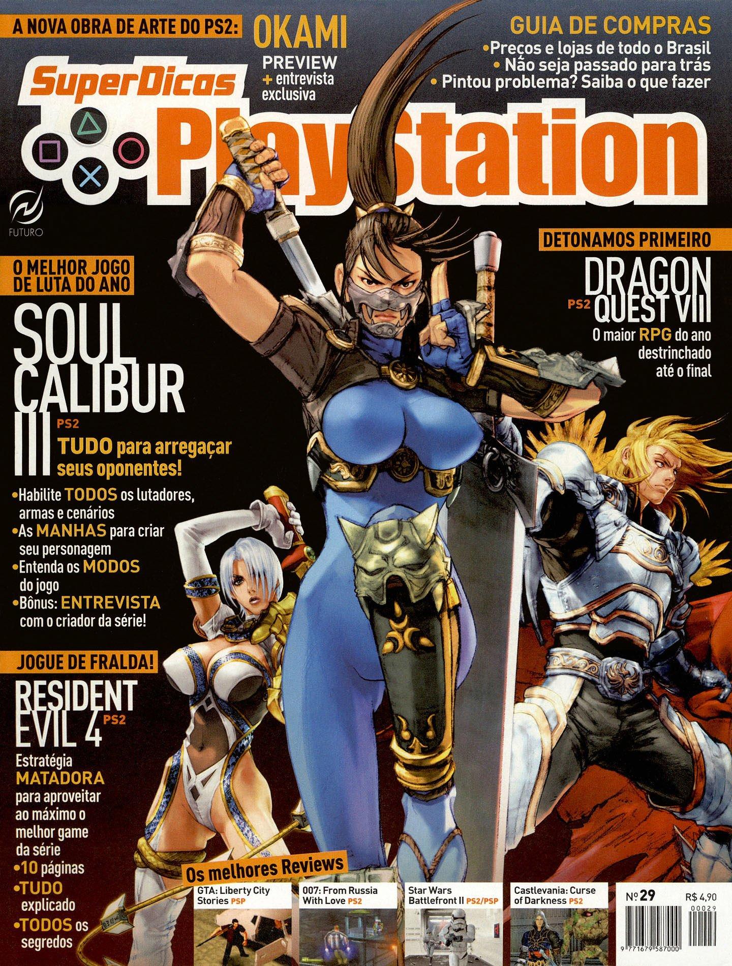 Super Dicas Playstation 29 (December 2005)