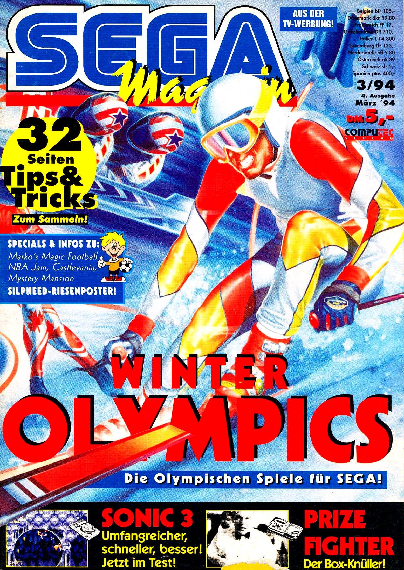 Sega Magazin Issue 04 (March 1994)
