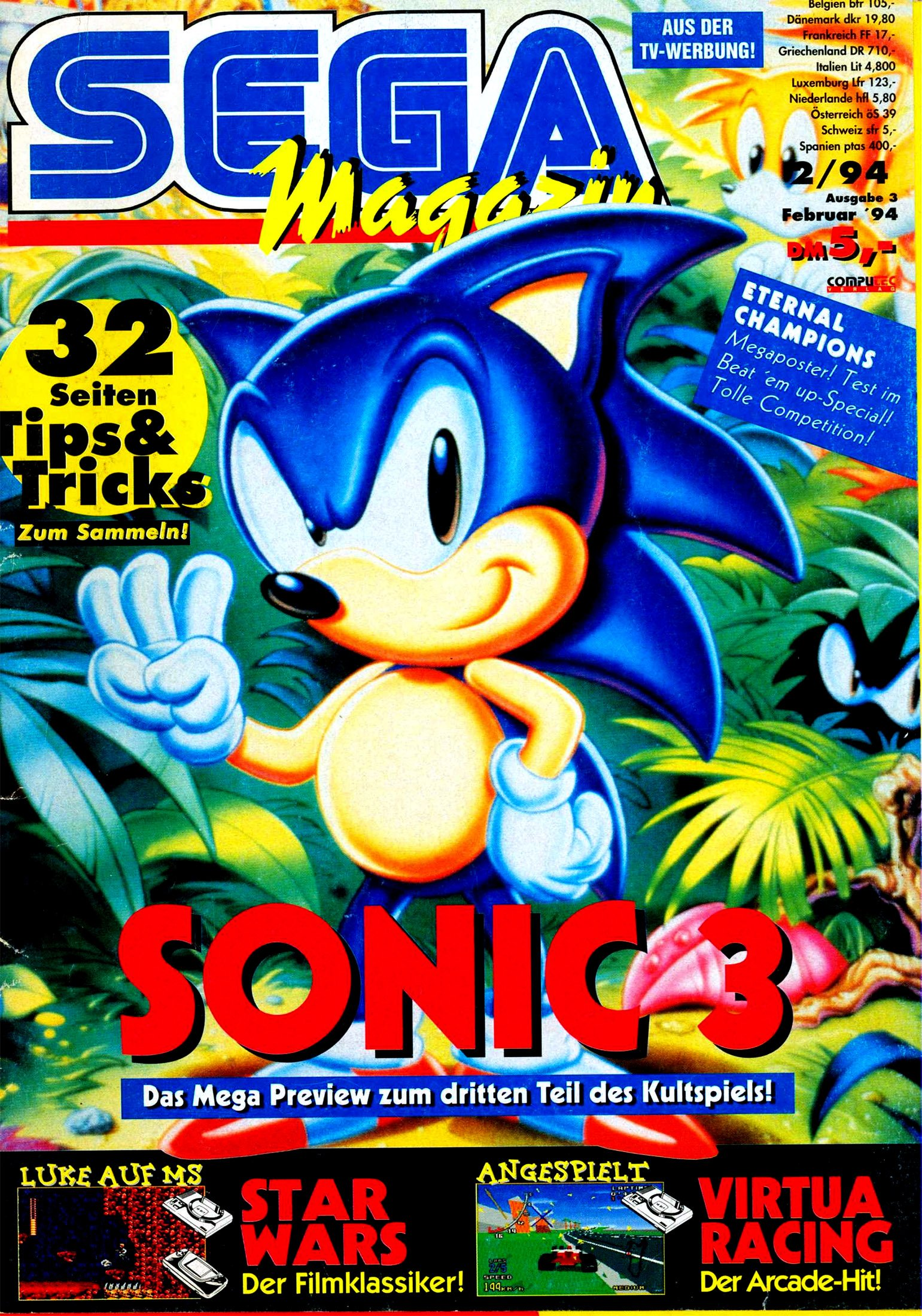 Sega Magazin Issue 03 (February 1994)
