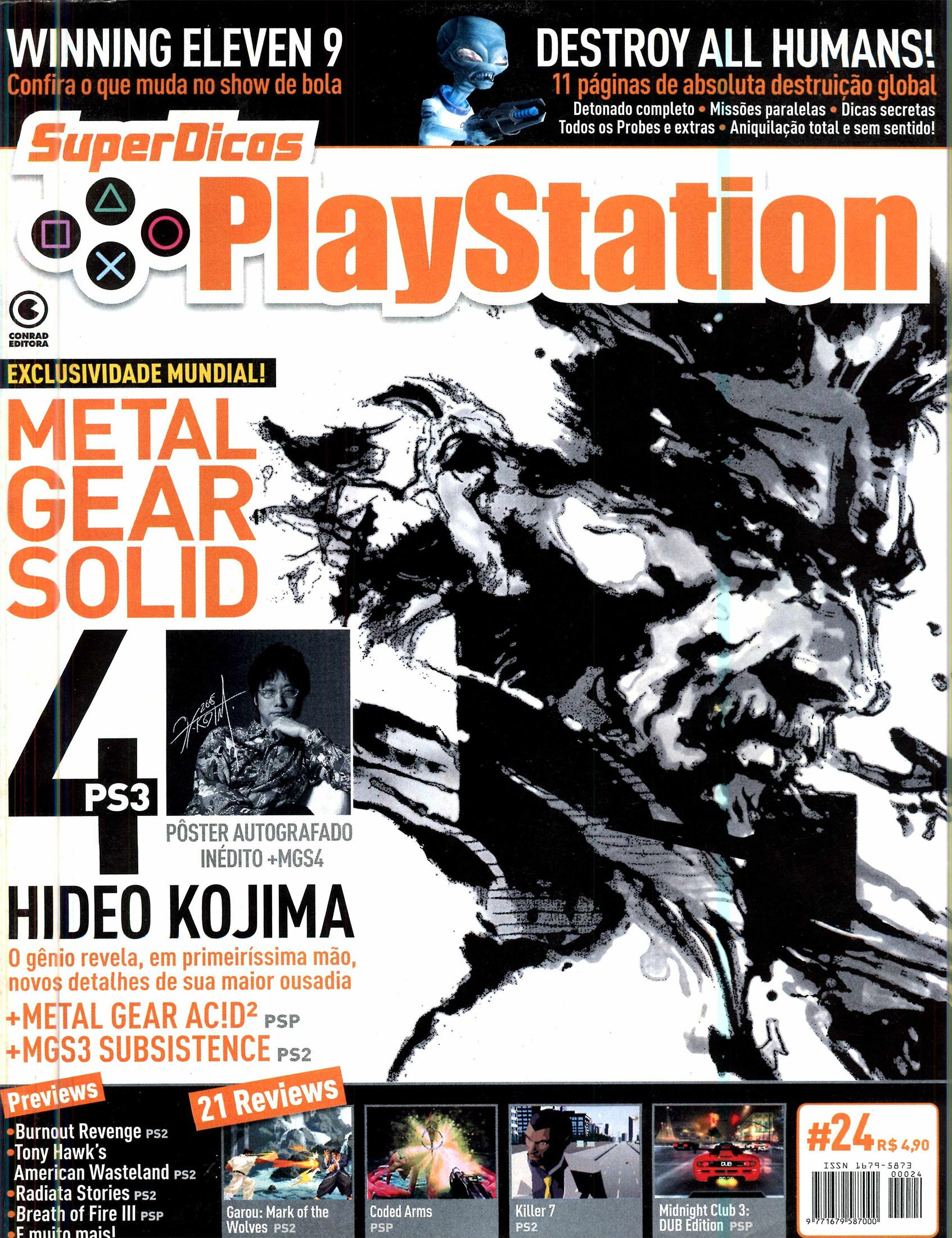 Super Dicas Playstation 24 (August 2005)