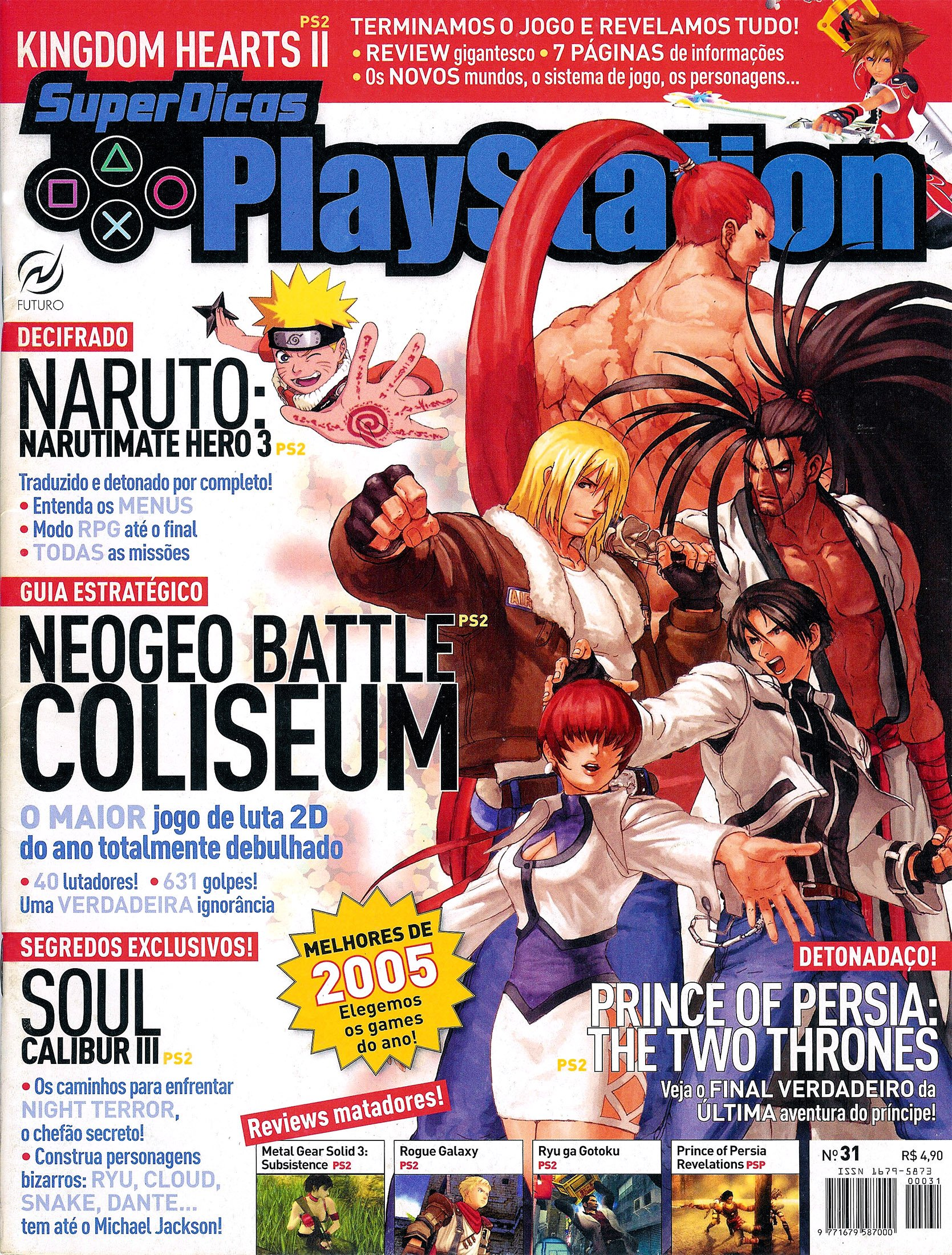 Super Dicas Playstation 31 (February 2006)