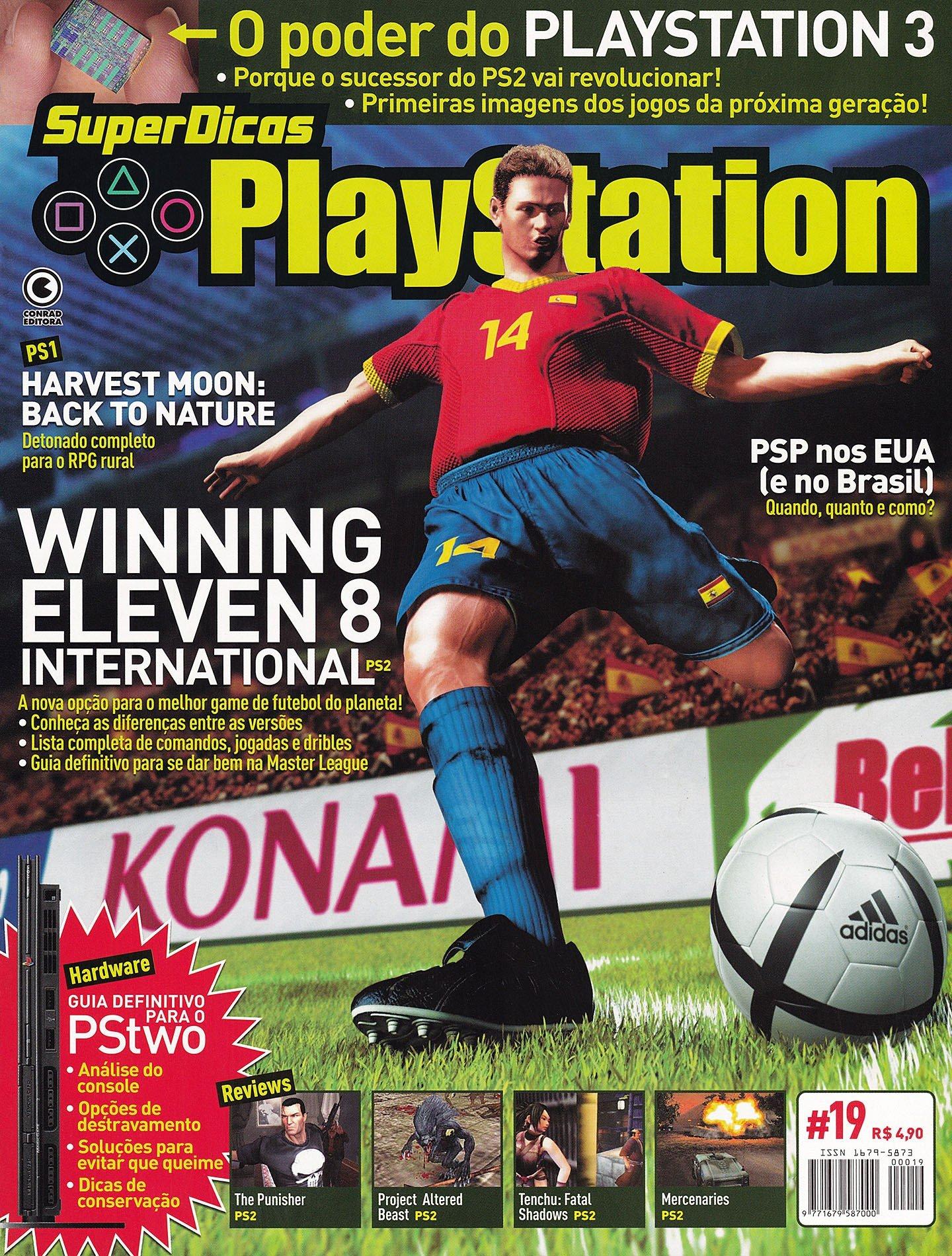 Super Dicas Playstation 19 (February 2005)