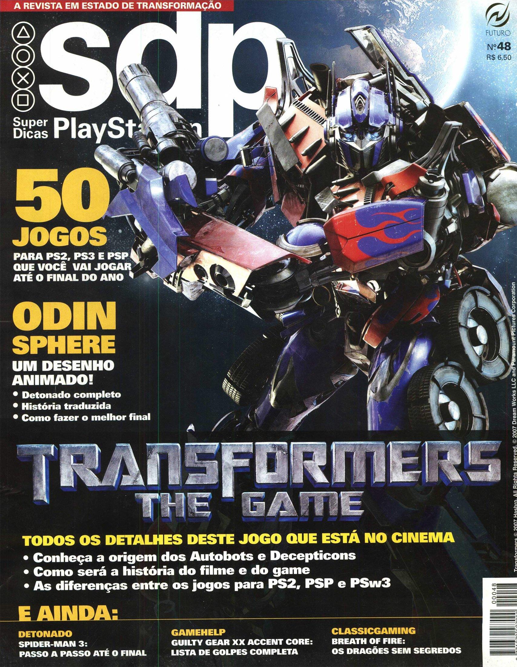 Super Dicas Playstation 48 (July 2007)