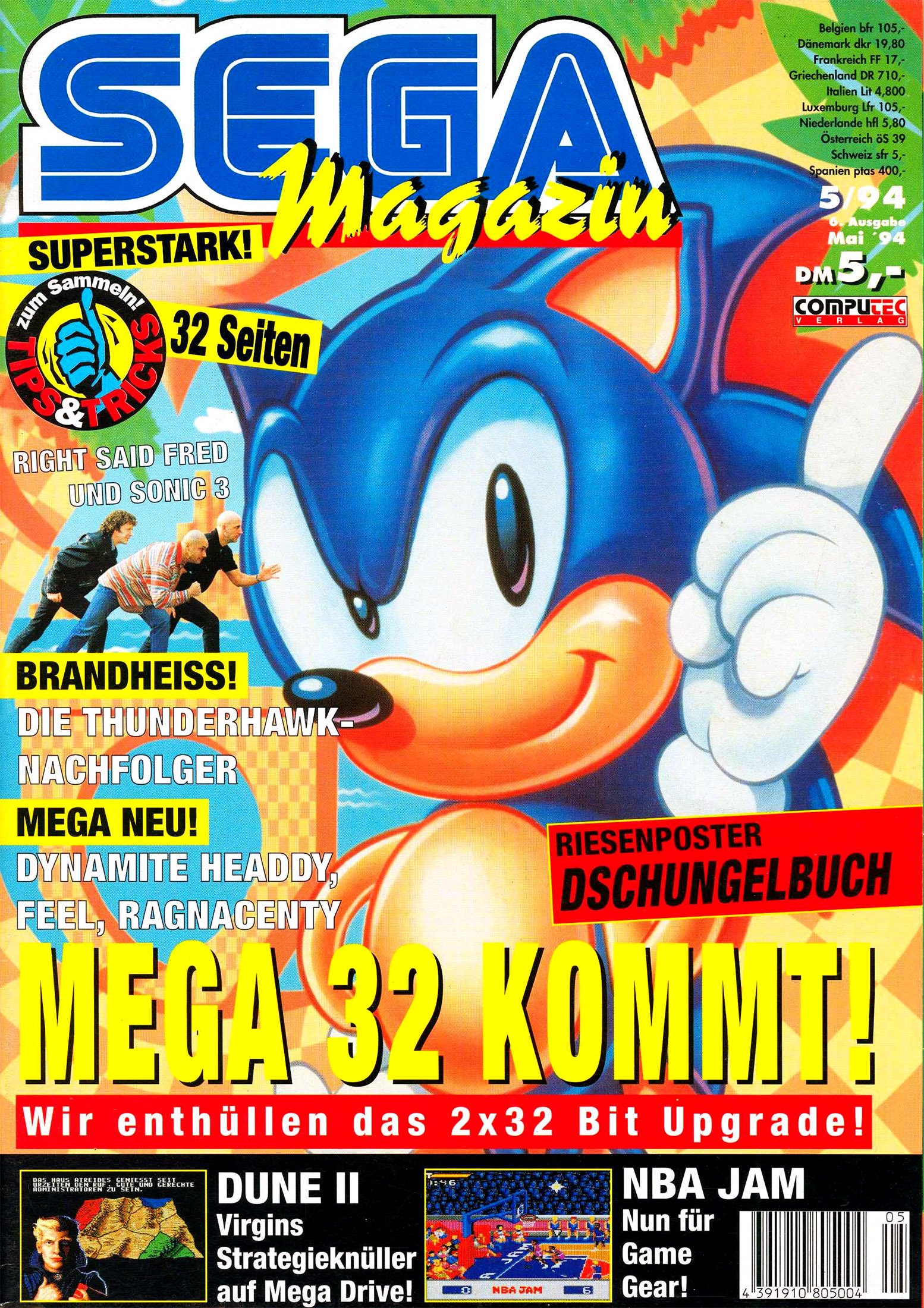Sega Magazin Issue 06 (May 1994)