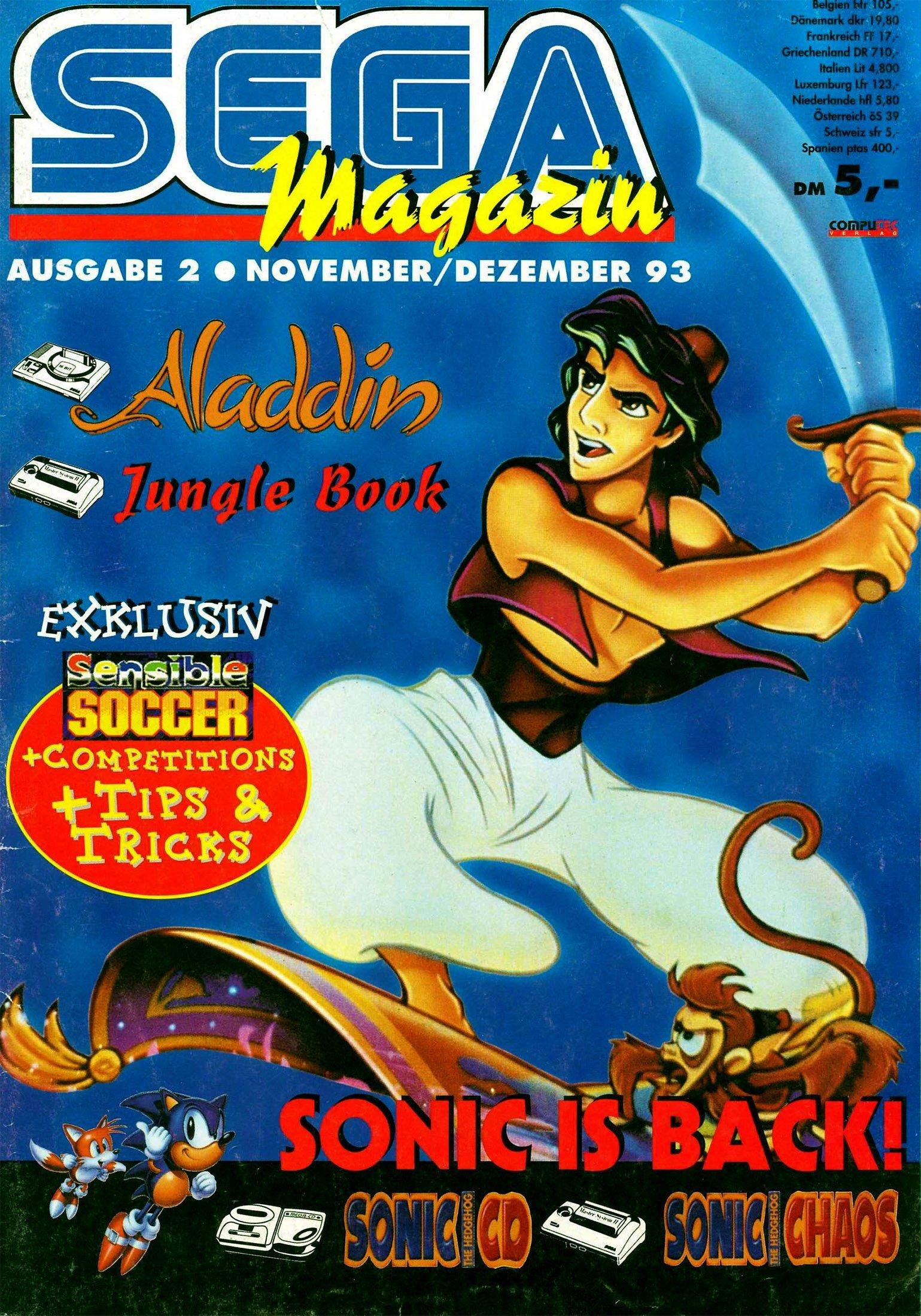 Sega Magazin Issue 02 (November / December 1993)