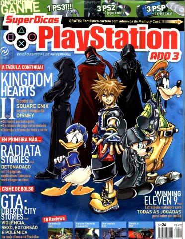 Super Dicas Playstation 26 (October 2005)