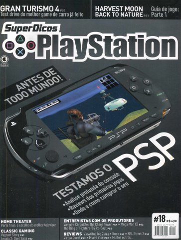 Super Dicas Playstation 18 (January 2005)