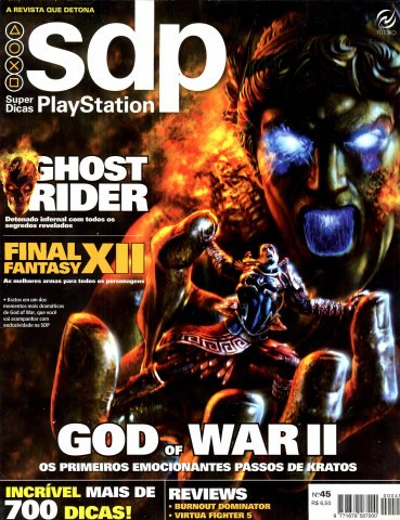 Super Dicas Playstation 45 (March 2007)