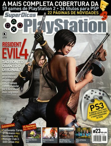 Super Dicas Playstation 23 (July 2005)