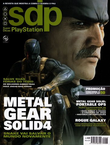 Super Dicas Playstation 43 (February 2007)