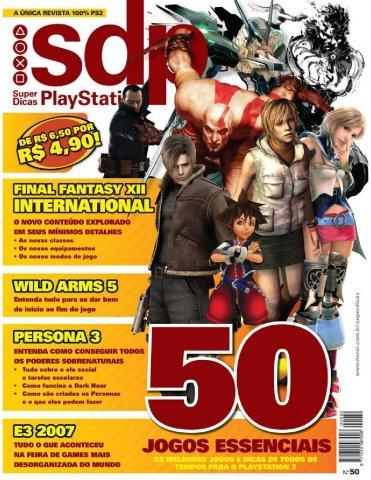Super Dicas Playstation 50 (September 2007)
