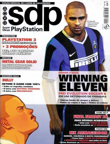 Super Dicas Playstation 41 (December 2006)