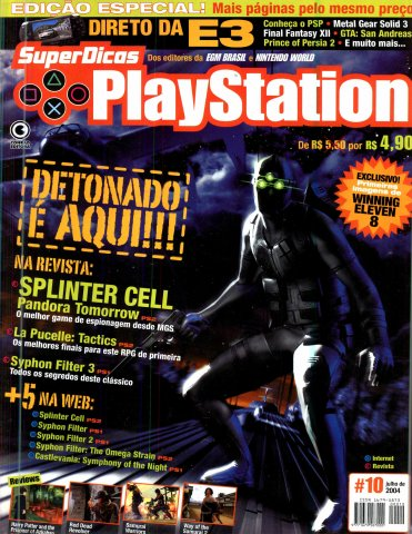 Super Dicas Playstation 10 (July 2004)