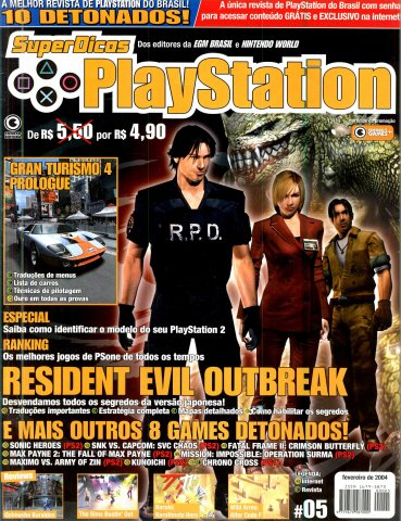 Super Dicas Playstation 05 (February 2004)