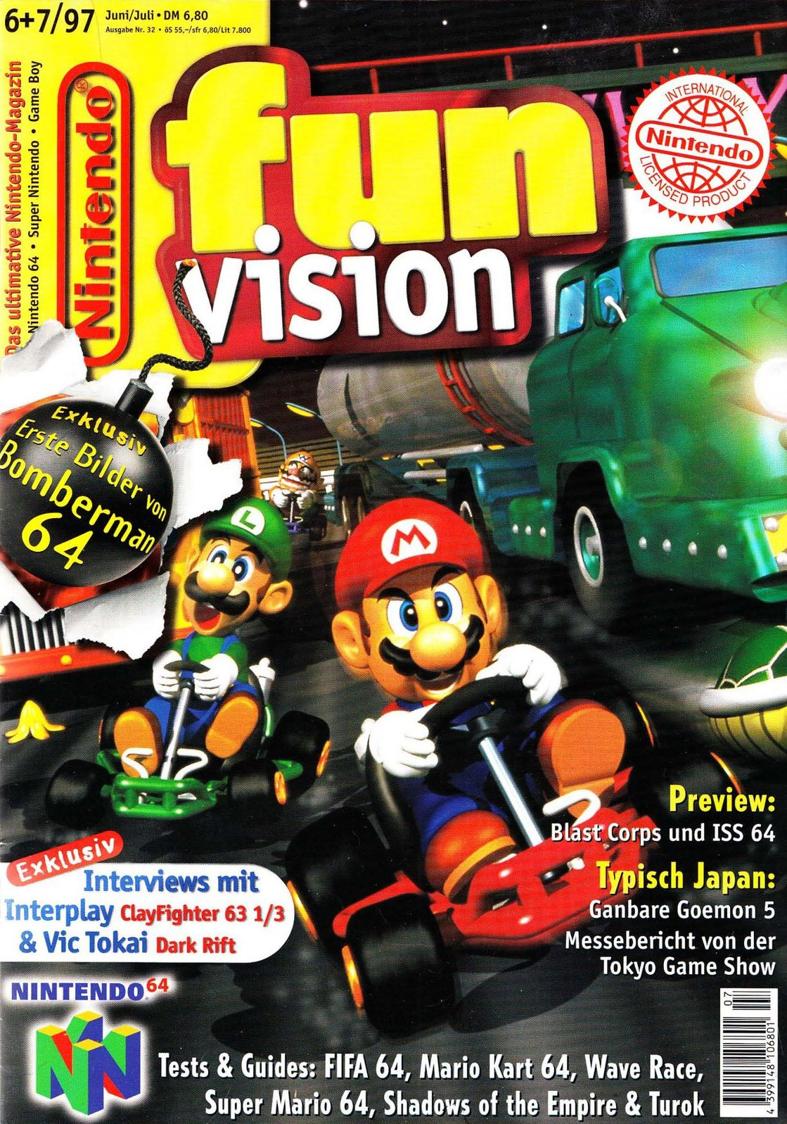 Nintendo Fun Vision Issue 34 (January 1997)