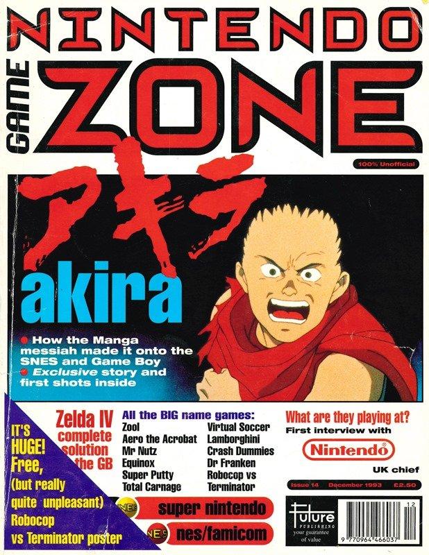 Nintendo Game Zone Issue 14 (December 1993)