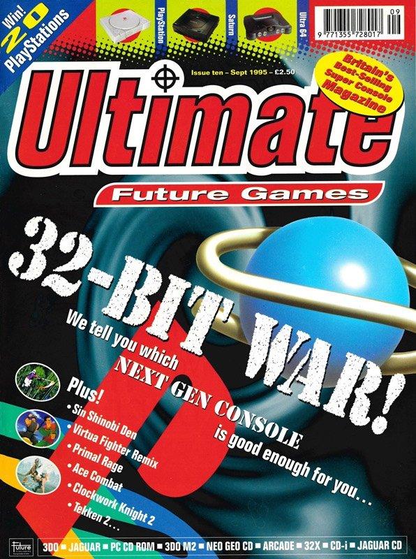 Ultimate Future Games 10 (September 1995)