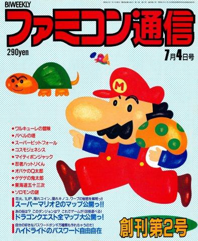 Famitsu 0002 (July 4, 1986)