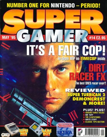 Super Gamer Issue 14 (May 1995)