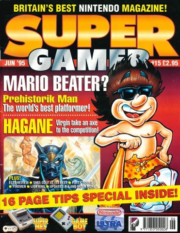 Super Gamer Issue 15 (June 1995)
