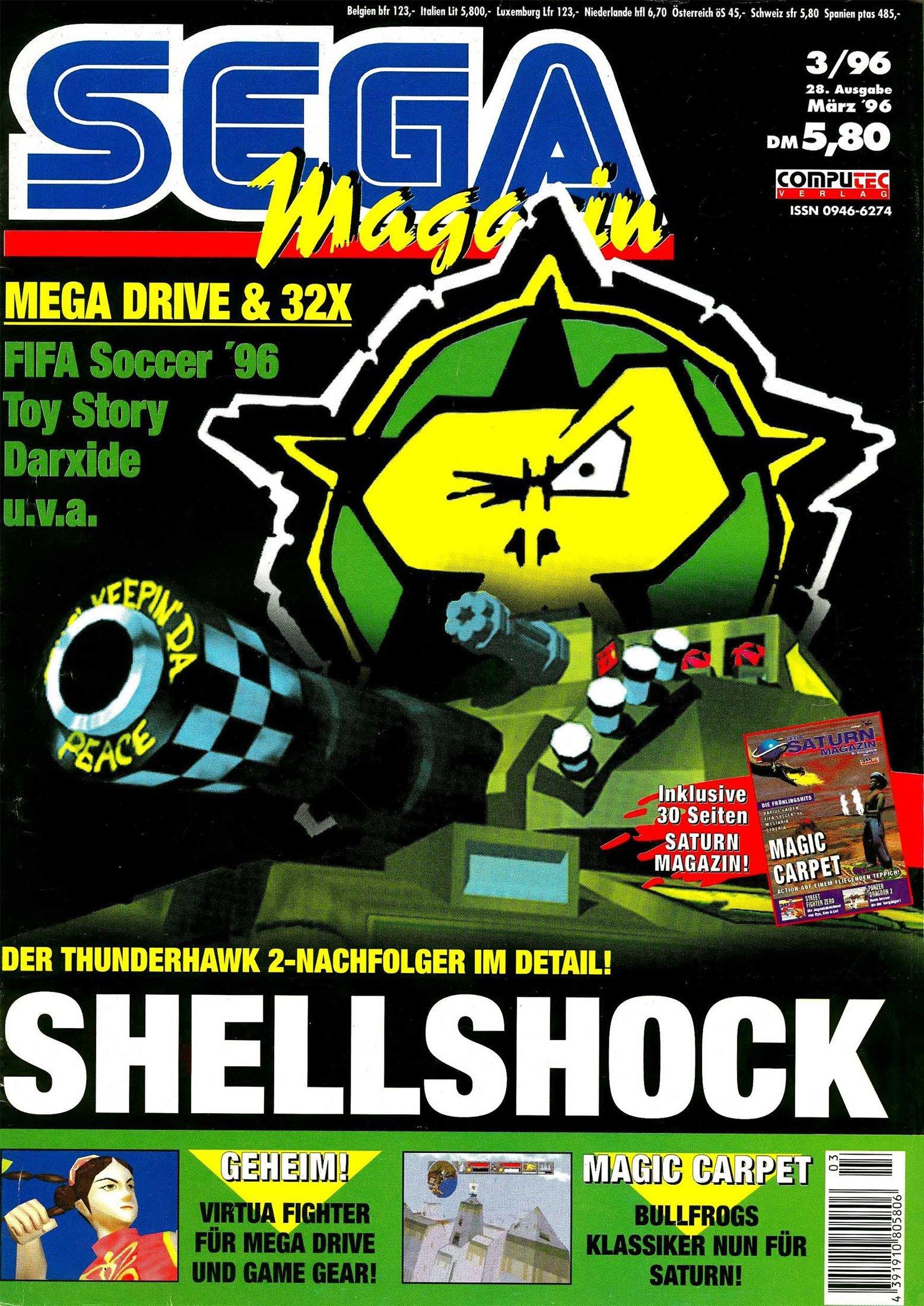 Sega Magazin Issue 28 (March 1996)