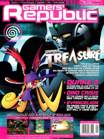 Gamers Republic issue 016 Sep 1999