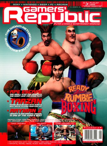 Gamers Republic issue 015 August 1999