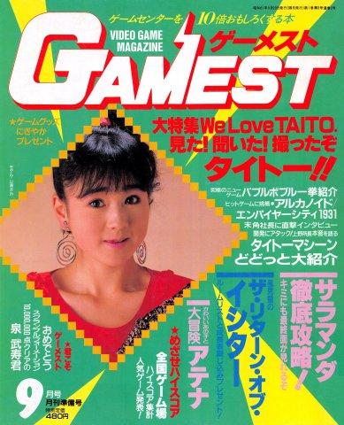 Gamest 003 (September 1986)