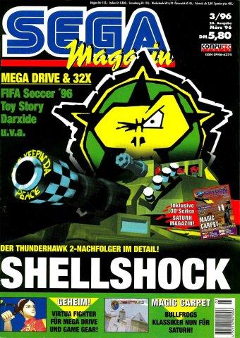 Sega Magazin