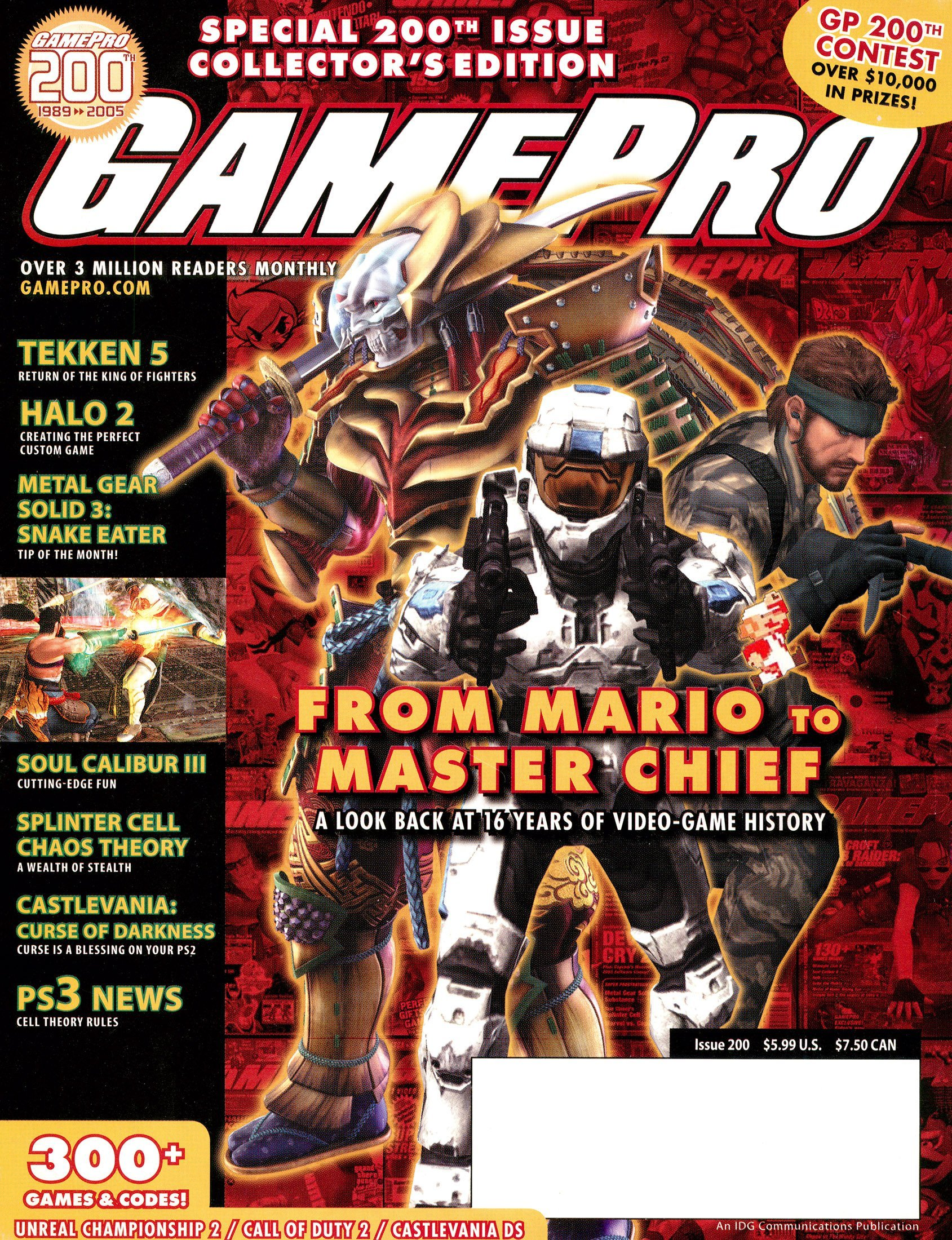 Gamepro Issue 200 May 2005