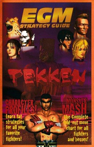 Strategy Guide from Issue 076 November 1995 - Tekken