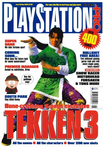 PlayStation Pro Issue 20 (May 1998)