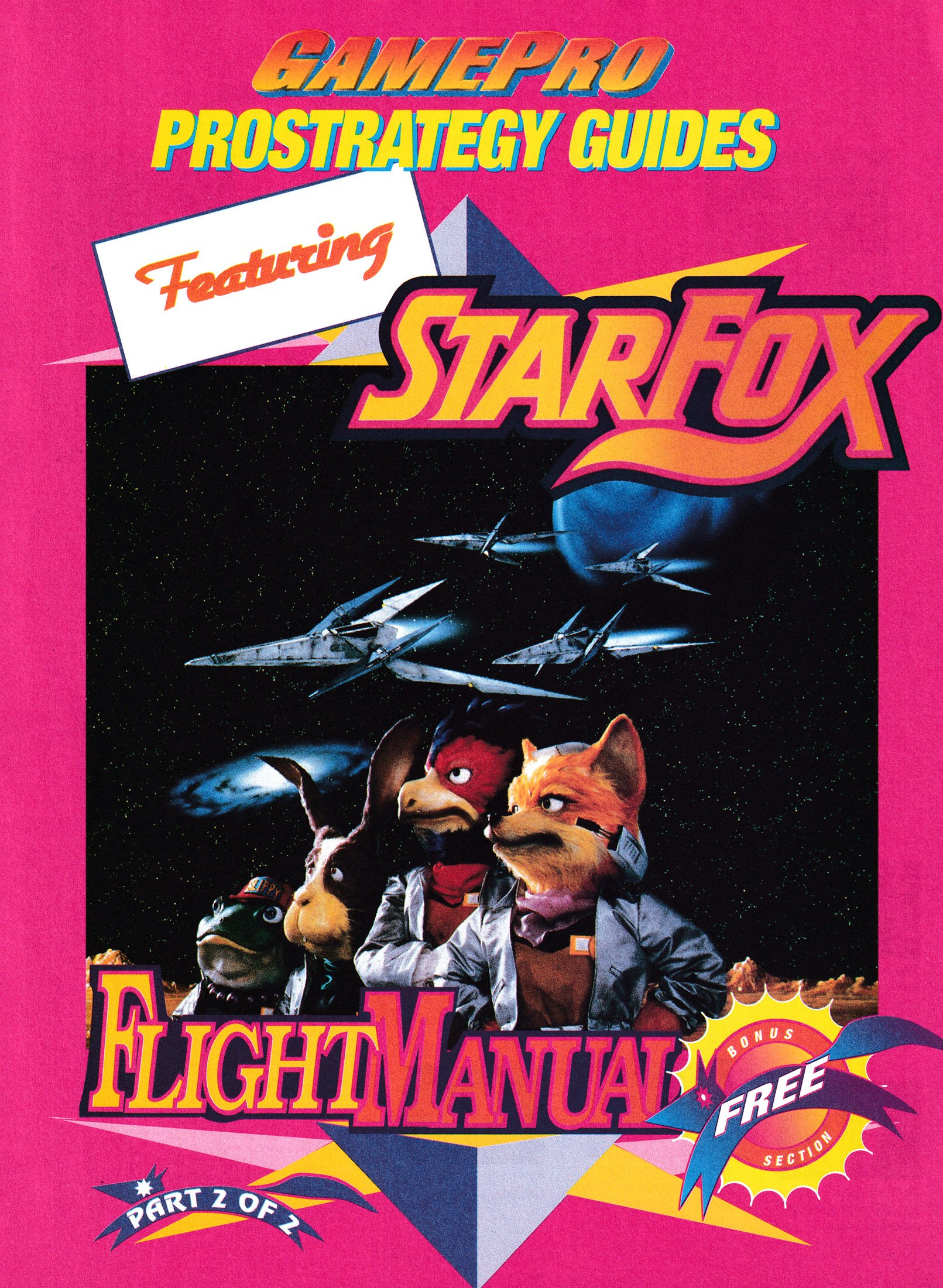 GamePro ProStrategy Guide - StarFox Flight Manual Part 2 of 2 (August 1993)