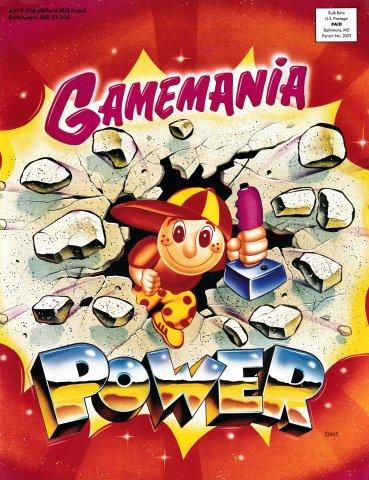 Gamemania Power