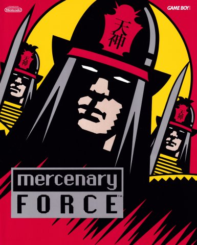 Mercenary Force Pamphlet
