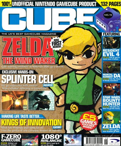 Cube Issue 15 (February 2003)