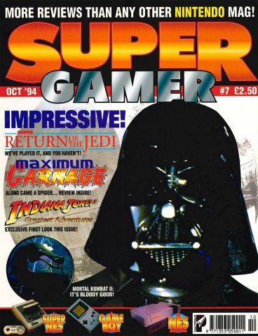 Super Gamer Issue 07 (October 1994)