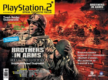 Playstation 2 Official Magazine (Russia)