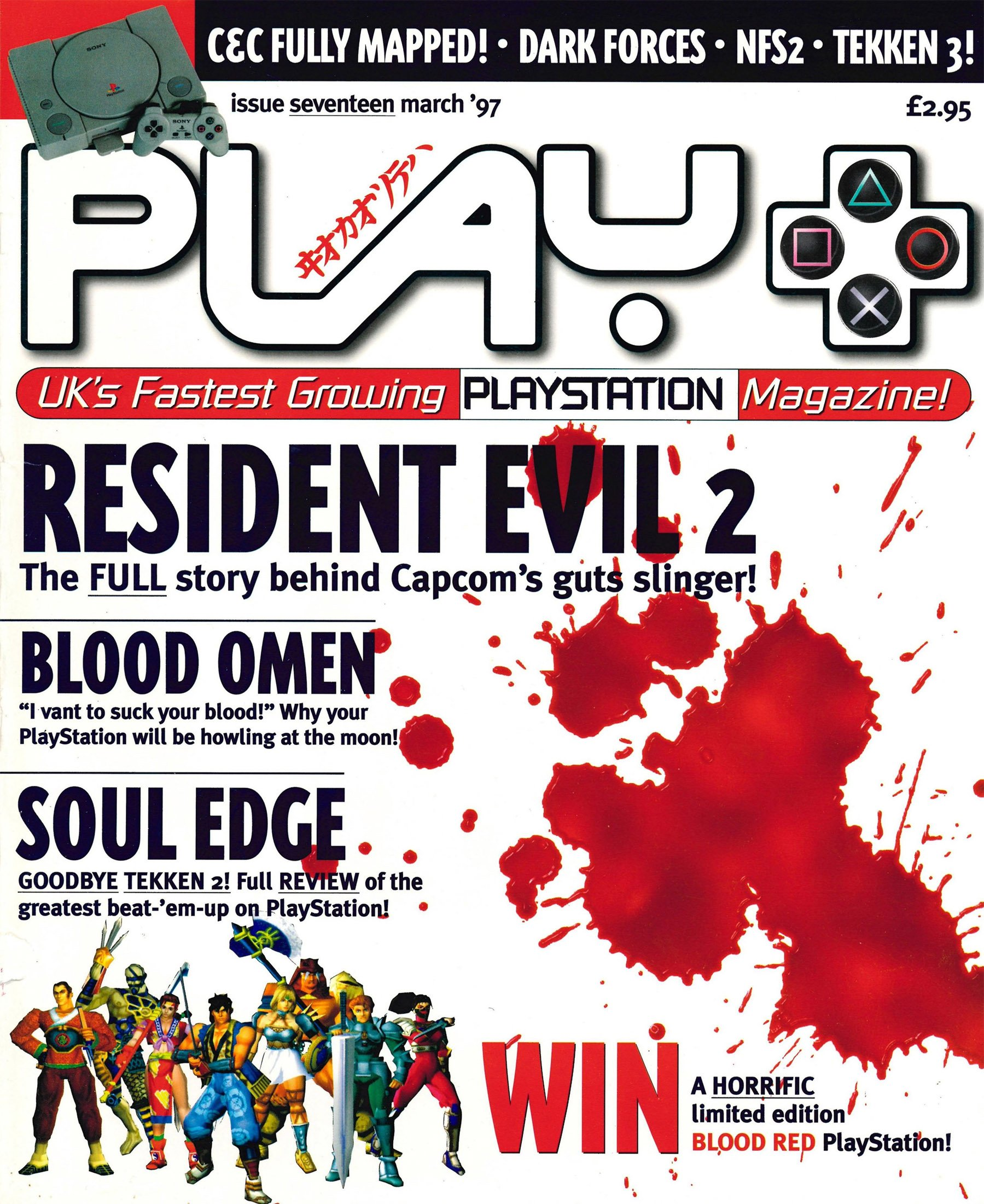 Play UK 017 (March 1997)