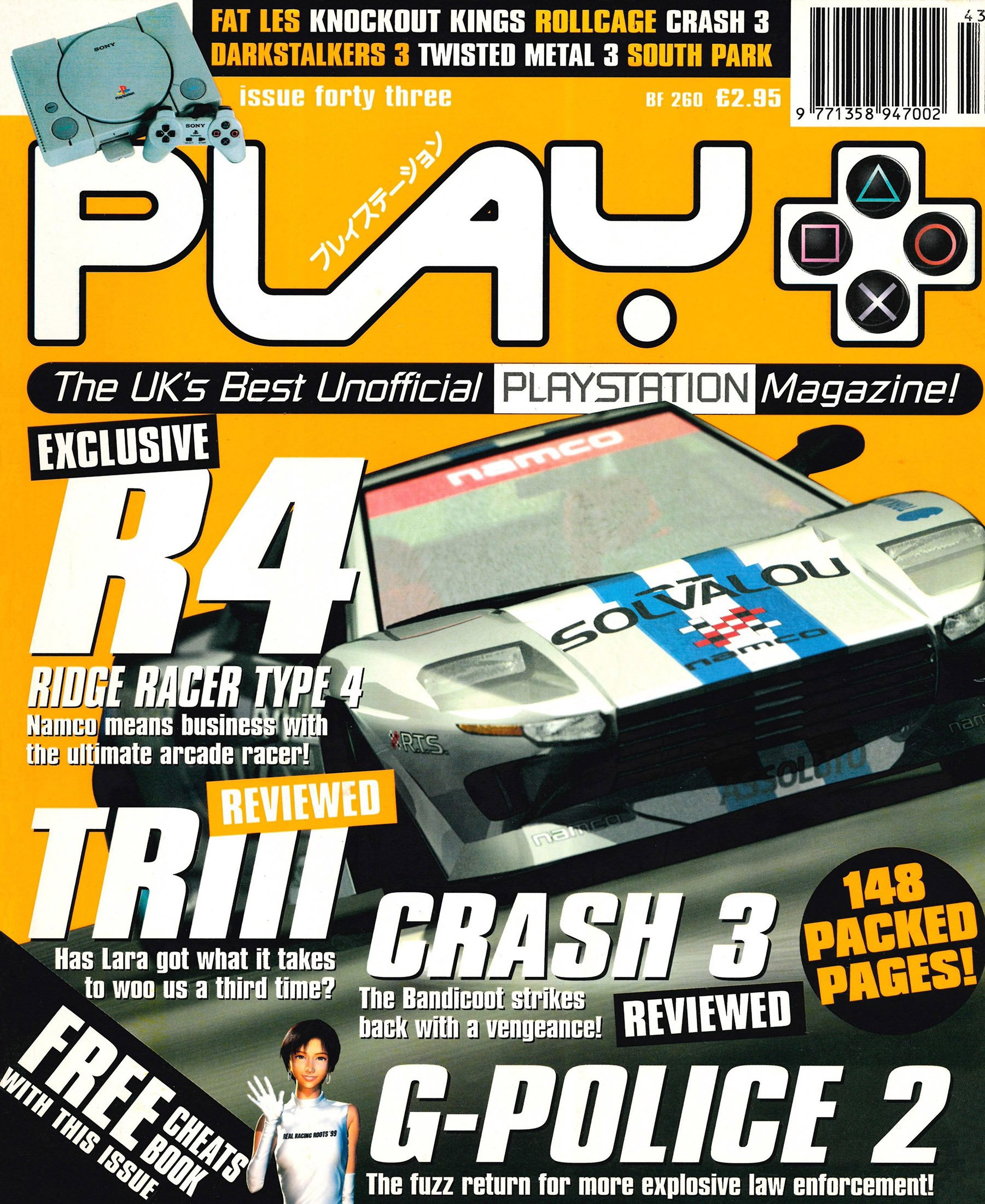 Play UK 043 (January 1999)