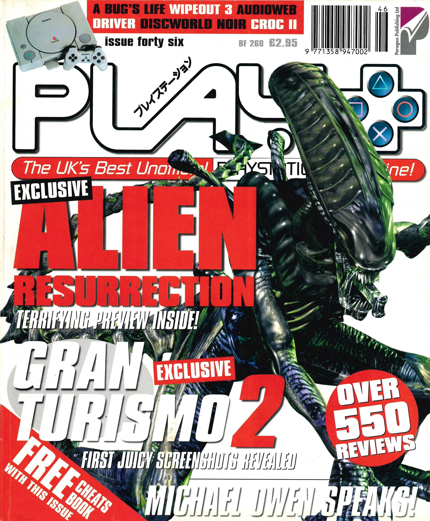 Play UK 046 (March 1999)