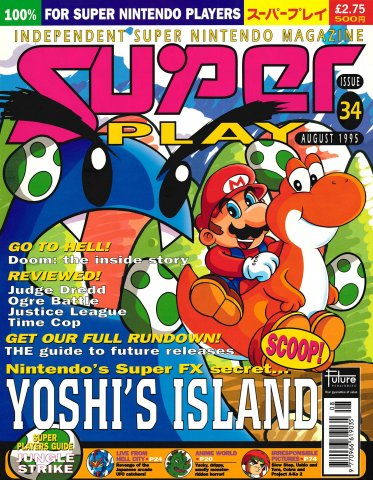 Super Play Issue 34 (August 1995)